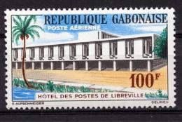 Gabon, 1963, Post Office, MNH, Michel 183
