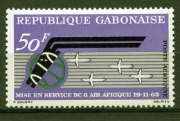 Gabon, 1963, Air Afrique Airliner, Aviation, Airplane, MNH, Michel 190
