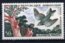 Gabon, 1961, Birds, Animals, Fauna, MNH, Michel 166
