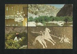 OMAN Picture Postcard Nizwa Silver Wadi Hajar Gebel Akhdhar Rock Drawing View Card - Oman