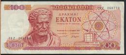 °°° GRECIA GREECE - 100 DRACHMAI 1967 °°° - Grecia