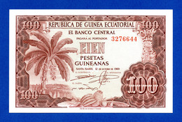 Equatorial Guinea 100 Pesetas Guineanas 1969 Pick 1 UNC- - Guinea Equatoriale