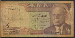 °°° TUNISIA TUNISIE - 1/2 DINAR 1972 °°° - Tunisia