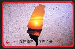 Taiwan Early Bus Ticket  (A0012) Setting Sun Map Seashore Scenery