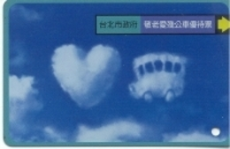 Taiwan Early Bus Ticket (F0002) Elder Disabled Heart Cloud - Tickets - Vouchers