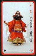 Taiwan Early Bus Ticket Puppet KKuei  (A0031) Ghost Folk Tale Fencing - Bus