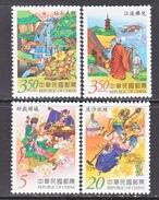 REP. Of  CHINA 3635-8   **   FOLK  LORE  JOURNEY  To The WEST - Märchen, Sagen & Legenden