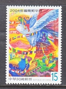 REP. Of  CHINA   3570   **   PEACE  DAY - 1945-... Republic Of China