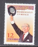 REP. Of  CHINA   3590   ** - 1945-... Republic Of China