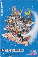 Carte Prépayée Japon - MANGA - TEZUKA - ASTRO BOY & LEO Lion - ANIME BD Comics Japan Prepaid Lagare Card - 7466 - Comics