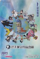 Carte Prépayée Japon - MANGA BD - TEZUKA - ASTRO BOY & LEO Lion - ANIME Comics Japan Prepaid Lagare Card - 7467 - BD