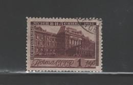 """RUSSIA 1941 -42 """"LENIN MUSEUM"""" #855 USED - Ungebraucht"""