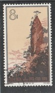 CHINE YT 1507 OBLITERE 1963 -  TDA164 - 1949 - ... République Populaire
