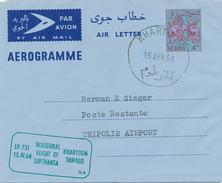 KHARTOUM  - 1964   , First Flight    Lufthansa   LH 731   Khartoum - Tripolis - Sudan (1954-...)