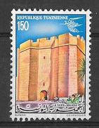 YT 943 (o) - Tunisie (1956-...)