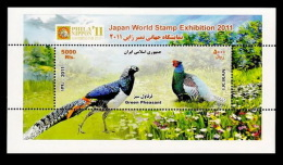2011 - Pheasant Sheet - Iran - Irán