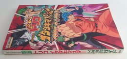 Toriko Itadaki Master : Itadaki Hunting Guide    ( Used / Japanese ) - Books