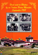 SA0431 Bhutan 2011 Nehru Visits S/s MNH - Bhutan