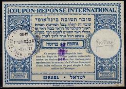 ISRAEL Bale RC.5  Provis. International Reply Coupon Reponse Antwortschein IAS IRC 300/250/45 PR. O TEL AVIV 1.1.57 FD! - Briefe U. Dokumente