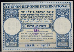 ISRAEL Bale RC.5  Provis. International Reply Coupon Reponse Antwortschein IAS IRC 300/250/45 PRUTA Mint ** - Briefe U. Dokumente