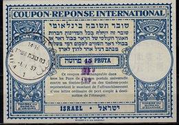 ISRAEL Bale RC.5(Z)  Provis. International Reply Coupon Reponse Antwortschein IAS IRC 300/250/45 PR. O HAIFA 1.1.57 FD! - Briefe U. Dokumente
