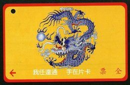 Taiwan Early Bus Ticket Costume Of Ancient King (LA0032) Dragon Pearl - Tickets - Vouchers