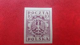 POLAND 1919 MNH NORTH POLAND ISSUE FISCHER 87A IMPERFORATED FENIGOW/MAREK DENOMINATION - 1919-1939 Republic