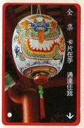 Taiwan Early Bus Ticket  (A0027)  Lantern Dragon Culture - Bus