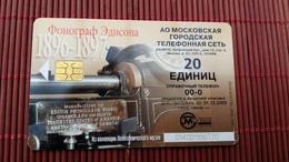 Phonecard Rusland Urmet Patent Used Rare - Russie