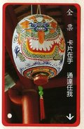 Taiwan Early Bus Ticket  (A0027)  Lantern Dragon Culture - Tickets - Vouchers
