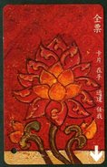 Taiwan Early Bus Ticket Flower (A0042) - Tickets - Entradas