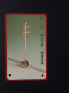 Taiwan Early Bus Ticket Chinese Musical  Instrument (LA0026) - Tickets - Vouchers