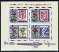 HUNGARY 1971 BUDAPEST '71 Exhibition Block MNH / **.  Michel Block 83 - Blocks & Sheetlets