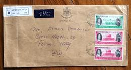 GIORDANIA AMMAN VISITA DI PAPA PAOLO VI SU BUSTA RACCOMANDATA PER TORINO IL  12 MAGGIO 1964 - Giordania