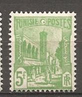 TUNISIE - Yv  N° 288B   *   5f   Cote  1,25 Euro  BE - Tunisia (1888-1955)