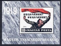 HUNGARY 1969 Soviet Republic Anniversary Block MNH / **.  Michel Block 70 - Blocks & Sheetlets