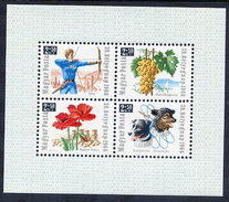 HUNGARY 1966 Stamp Day Block MNH / **.  Michel Block 55 - Blocks & Kleinbögen