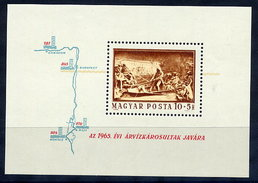 HUNGARY 1965 Flood Relief  Block MNH / **.  Michel Block 49 - Blocks & Sheetlets