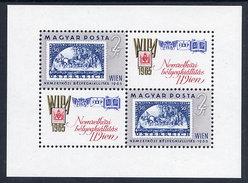 HUNGARY 1965 WIPA Stamp Exhibition  Block MNH / **.  Michel Block 47 - Blocks & Sheetlets
