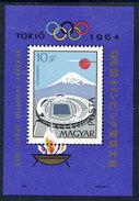 HUNGARY 1964 Olympic Games  Block MNH / **.  Michel Block 43 - Blocks & Sheetlets