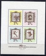 HUNGARY 1962 Stamp Day  Block MNH / **.  Michel Block 36 - Blocks & Sheetlets