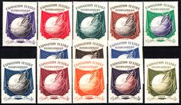 FRANCE - EXPOSITION TEXTILE INTERNATIONALE A LILLE - SERIE DE 13 VIGNETTES - 28 Avril Au 20 Mai 1951 - LUXE - Textil