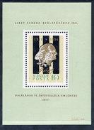 HUNGARY 1961 Liszt Sesquicentenary  Block MNH / **.  Michel Block 32 - Blocks & Sheetlets