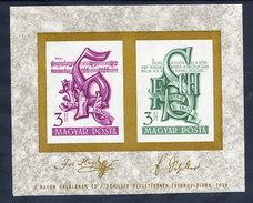 HUNGARY 1959 Haydn And Schiller Anniversaries  Block MNH / **.  Michel Block 29 - Blocks & Sheetlets