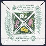 HUNGARY 1958 FIP Congress  Block MNH / **.  Michel Block 28A - Blocks & Sheetlets