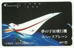 Giappone - Tessera Telefonica Da 50 Units T209 - NTT - Avions