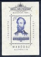 HUNGARY 1954 Jokai Anniversary  Block MNH / **.  Michel Block 24 - Blocks & Sheetlets