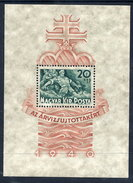 HUNGARY 1940 Flood Relief  Block MNH / **.  Michel Block 7 - Blocks & Sheetlets