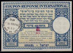 ISRAEL Bale RC.6  International Reply Coupon Reponse Antwortschein IAS IRC Red 300/250/45 PR. O TEL AVIV 1.1.57 FD! - Briefe U. Dokumente