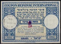ISRAEL Bale RC.6  International Reply Coupon Reponse Antwortschein IAS IRC Red 300/250/45 PR. O QIRYAT HAYIM 1.1.57 FD! - Briefe U. Dokumente